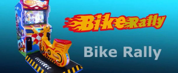 New from UNIS: Bike Rally