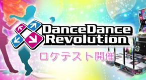 Not An Anachronism: Konami Testing DanceDanceRevolution In Japan
