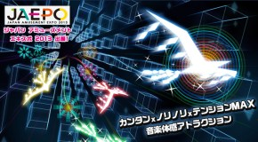 Taito Bringing Groove Coaster To Arcades