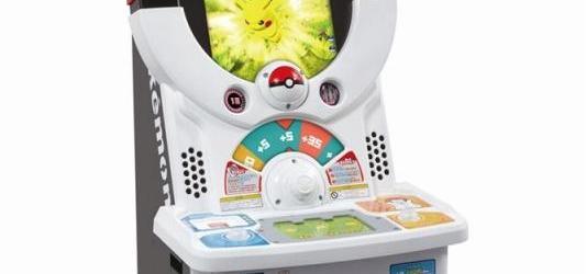 Weekend Reads: Pokemon Game, Music video, Light-Gun Game Ban, DNA Seminar