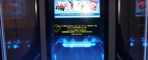 Japan This Week: Groove Coaster, Puyo Puyo Arcade, Gunslinger Stratos 2