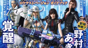 Gunslinger Stratos 2 Playable At GDC 2014