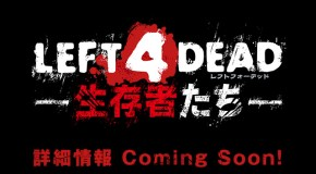 Games Update: Project Z and Left 4 Dead Collaboration; Rhythmvaders; WMMT4 US Test?
