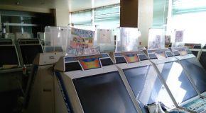 Buy An Old Building In Japan, Gain 2 Floors Of Arcade Games