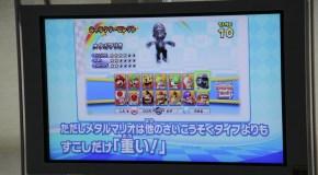Bandai Namco Revelations: Tekken 7, Lost Land Adventure, Mario Kart Update