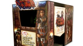Newsbag: Coming Soon Preview; Monster Hunter Arcade; Metal Slug Skull; NTG #23