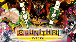 Japan Update: New BlazBlue and Sega's Chunithm