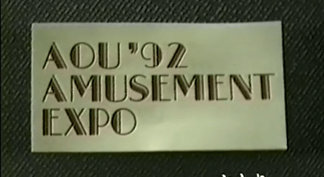 Enjoy 30 Minutes of AOU/AM Show Footage from 1991 & '92