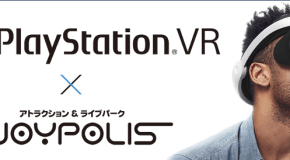 VR Arcade News: Sega Joypolis To Test PlayStation VR; VRCade Joins With Smartlaunch