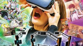 Newsbytes: April Fools; Taito VR; Arcade Easter Eggs; Skycurser;
