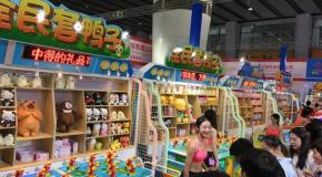 See The Games Shown At GTI Asia China Expo 2017