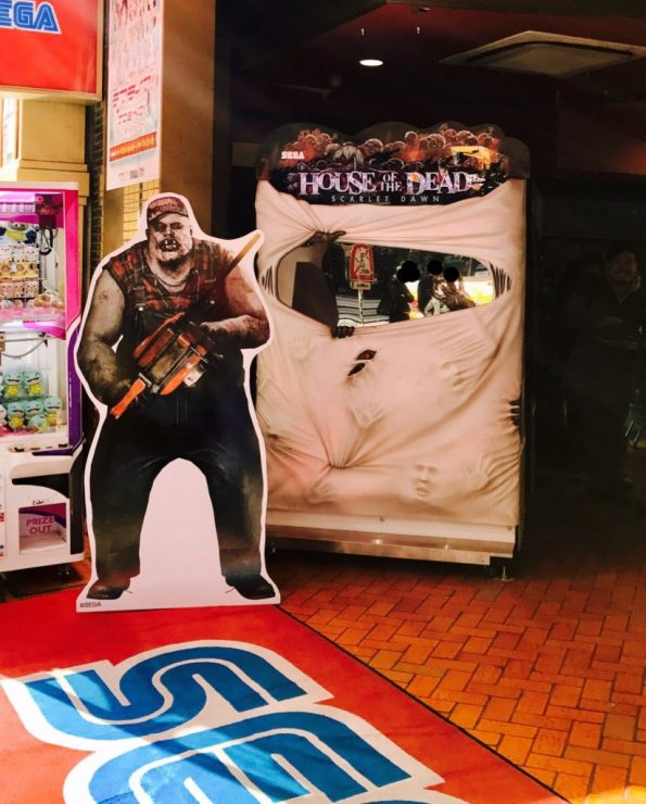 House Of The Dead Scarlet Dawn location test in Japan