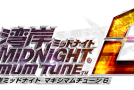 Bandai Namco Teases Wangan Midnight Maximum Tune 6