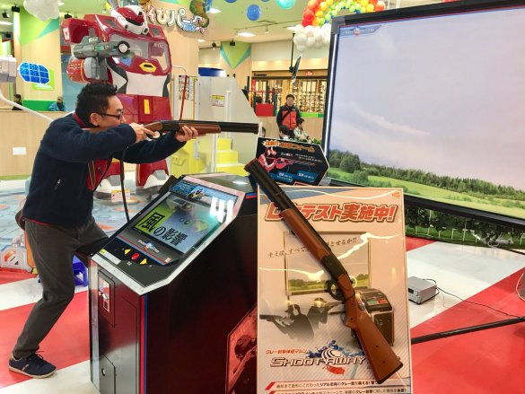 Namco's Shoot Away Pro on test