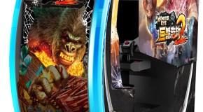 IGS's Monster Eye 2 Gets A Promo Trailer