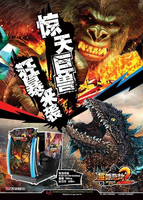 Monster Eye 2 flyer