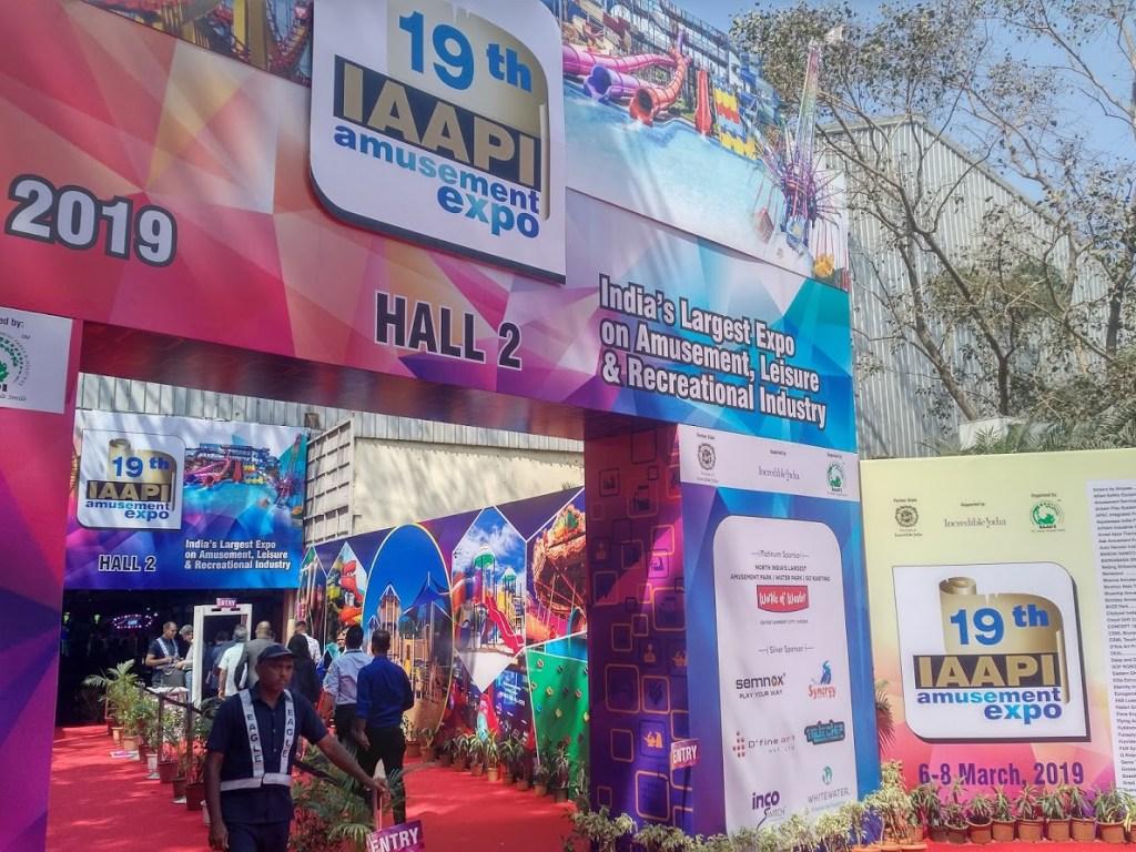 IAAPI 2019 Entrance