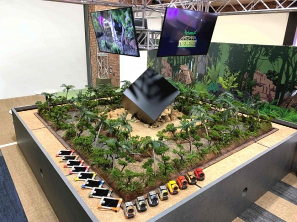 Jungle Treasure by Sega