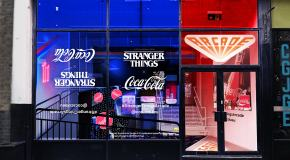 Coca-Cola & Stranger Things Join Forces For A Free UK Pop-Up Arcade On July 11th