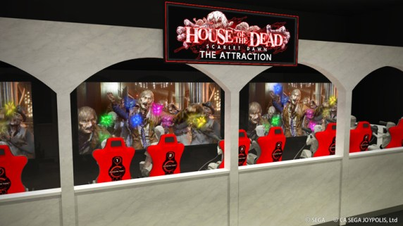 House of the Dead Scarlet Dawn The Attraction