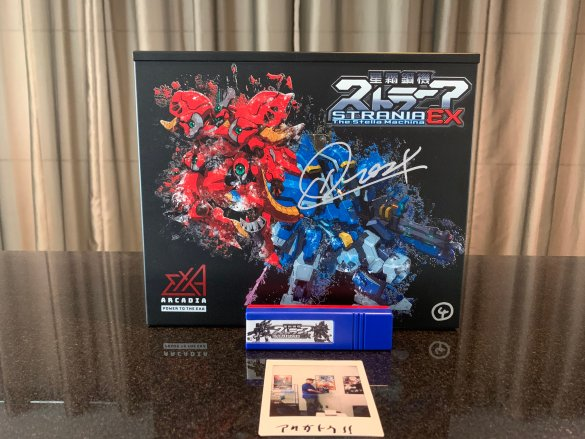 Strania EX: The Stella Machine Limited Edition Exa-Arcadia system