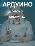 VideoLesson3