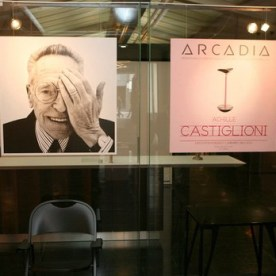 Exposition Achille Castiglioni (19)