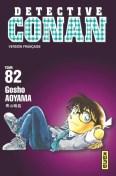 Détective Conan 82