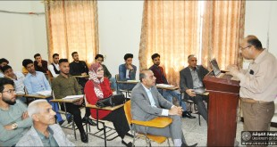 "The seminar entitled ""Religious Implications for the Old Iraqi Society"""