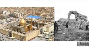 الصلات التاريخية والحضارية بين النجف والحيرة