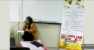 Dr. Entisar Al-Zanki participated in the international conference held in the city of Ain Kawa in Erbil.