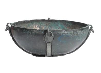 Western/ northern British hanging bowl