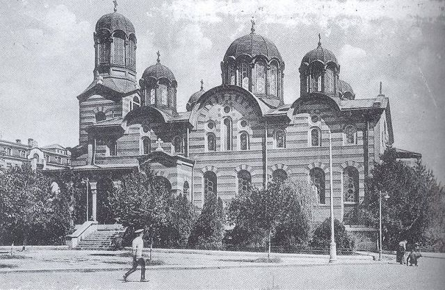 The St. Nedelya Cathedral in Sofia in 1922, before the 1925 bombing by the communists. Photo: Wikipedia