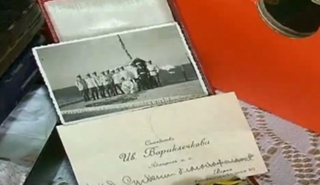 A business card of Rear Admiral Ivan Variklechkov (1891-1974), the first active duty admiral of the modern-day Bulgarian Navy. Photo: TV grab from News7