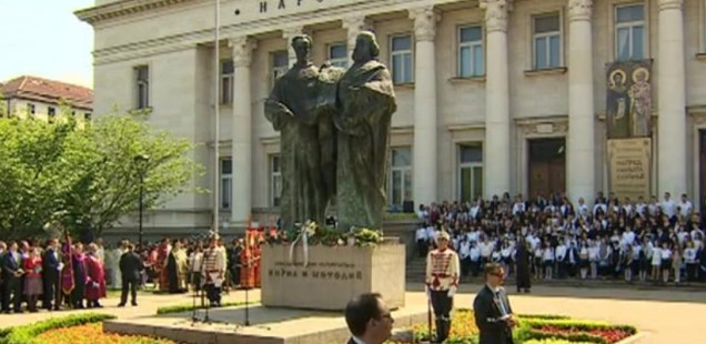 Bulgaria Celebrates Bulgarian (Cyrillic) Alphabet and Culture on Day of St. Cyril and St. Methodius