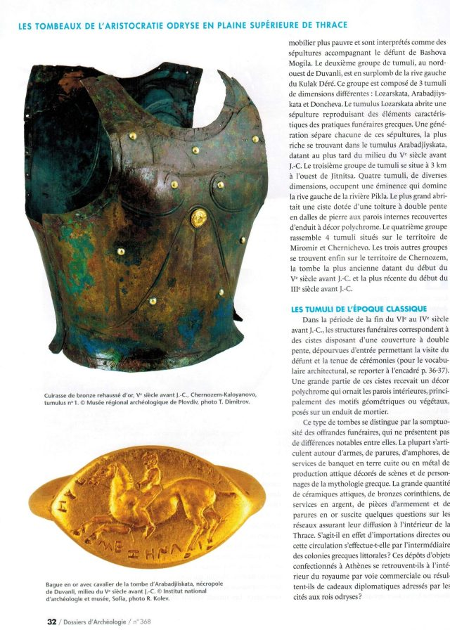 "The special issue of the French magazine ""Archaeological Files"" dedicated to Bulgaria's Louvre exhibit on Ancient Thrace provides an in-depth comprehensive overview of the life of the Ancient Thracians and the achievements of the Bulgarian archaeological science. Photo: Plovdiv Museum of Archaeology"