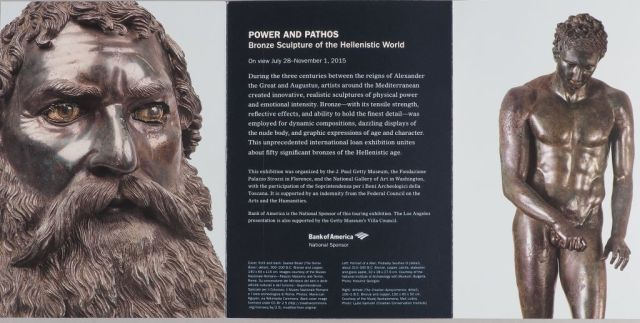 """The bronze head of King Seuthes III, ruler of the Ancient Thracian Odrysian Kingdom in 331-300 BC, (left) will be shown in the J. Paul Getty Museum in Los Angeles as part of the """"Power and Pathos"""" exhibition of ancient bronze sculptures. Photo: Bulgaria's Ministry of Culture"""