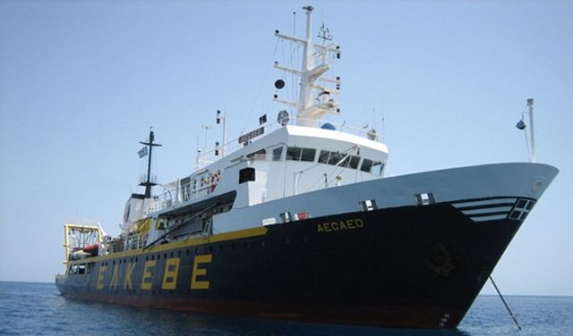 "The Greek research vessel ""Aegaeo"" of the Hellenic Center for Marine Research. Photo: EU Fleets"