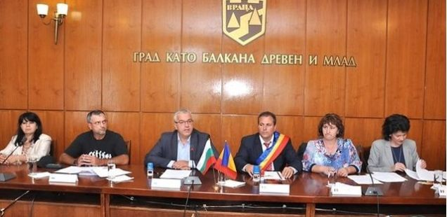 Bulgaria's Vratsa, Romania's Dobrosloveni Sign Joint Project for Open-Air Archaeological Museums in Ohoden, Resca