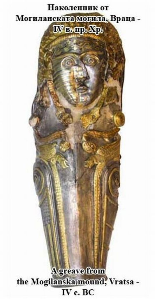 The gold and silver greave from the Mogilanska Mound Treasure found in Vratsa, Northwest Bulgaria. Compared it with the greave from Southern Bulgaria shown above. Photo: Vratsa Regional Museum of History