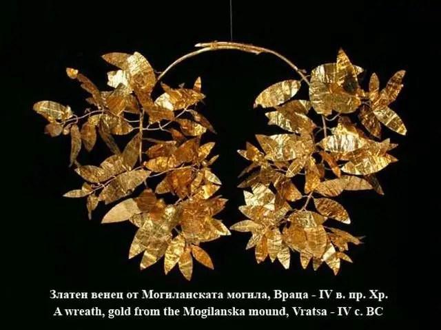 Artifacts from the Mogilanska Mound Tresure from Bulgaria's Vratsa. Photos and original captions: Vratsa Regional Museum of History