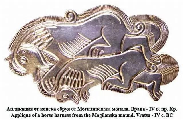 Mogilanska Mound Treasure 9