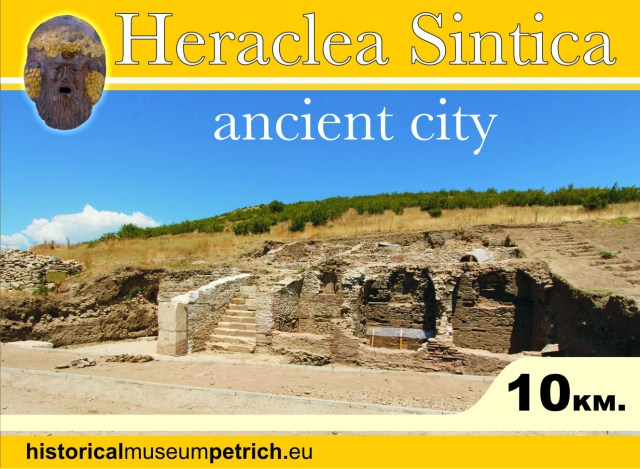 An advertising poster for the Ancient Thracian, Greek, and Roman city of Heraclea Sintica near Bulgaria's Petrich, which, however, has no permanent museum staff on site. Photo: Struma daily