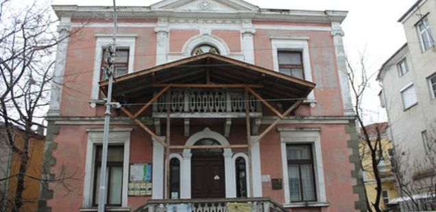 Museum of Natural History in Bulgaria's Black Sea City Burgas to Be Renovated