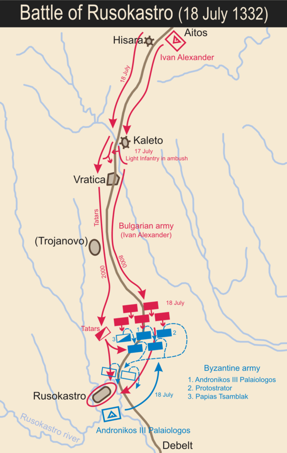 Map of the Battle of Rusocastro in 1332 AD, the last major military victory of the medieval Bulgarian Empire, and the last major battle in the seven-century-long Bulgarian-Byzantine Wars for domination on the Balkan Peninsula. Map: Kandi, Wikipedia