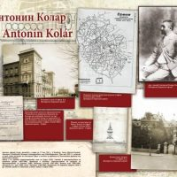 Fathers of Bulgarian Archaeology, the Skorpil Brothers, to Be Honored in Exhibit Dedicated to 'Bulgarian Czechs'