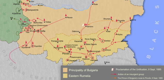 Bulgaria Celebrates 130th Anniversary since National Unification of Principality of Bulgaria and 'Eastern Rumelia'