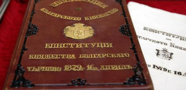 Bulgaria's Parliament Showcases Originals of Four Bulgarian Constitutions, Honors First Exarch in Special 'Constitution Day' Exhibit