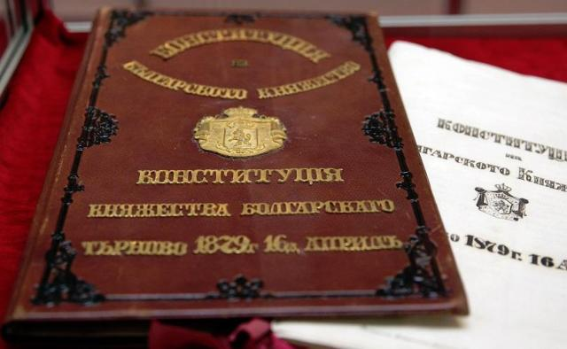 The original of the Tarnovo Constitution of 1879, the first Bulgarian constitution which provided for a constitutional monarch and a liberal democracy. Photo: BNT