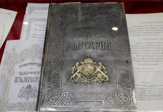 The Silver Constitution of 1911, an amendment to the Tarnovo Constitution after Bulgaria declared its independence from the Ottoman Empire and restored its medieval titles of Tsardom and Tsar. Photo: BNT